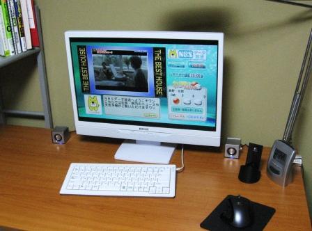 自作したテレビパソコン 地デジ対応テレビパソコン 自作パソコン用の地デジチューナーが発売されて.