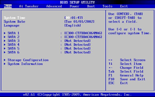 BIOS初期画面