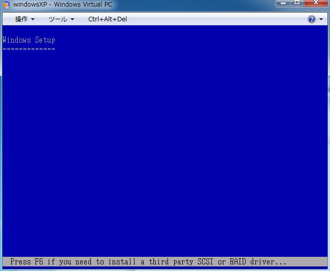 virtualPCにXPをインストール