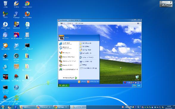 VirtualPCで仮想環境