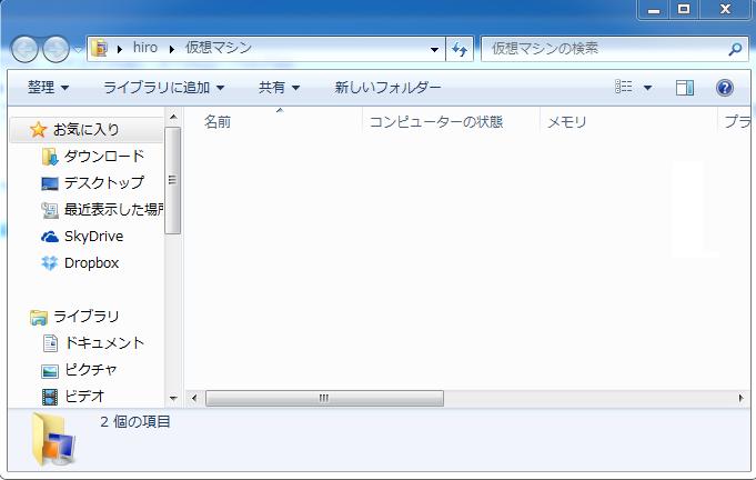 virtualpc_cre_01