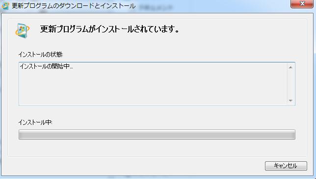 Windows Virtual PCのインストール