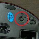 ペアリング ボタン