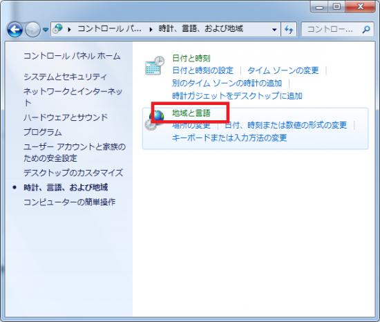 sys-error03