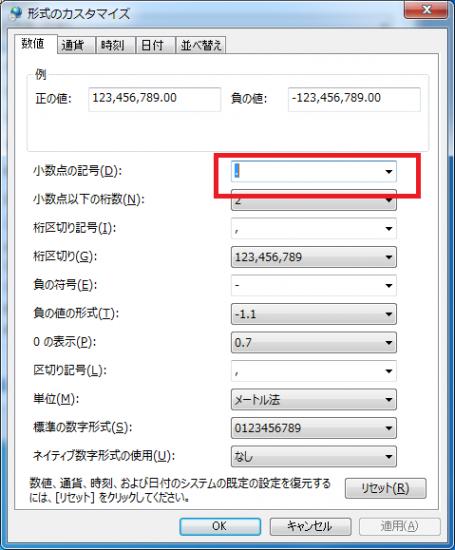 sys-error05