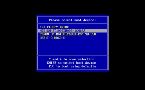 起動デバイス選択画面