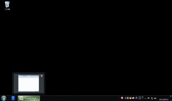 ソフトやフォルダがデスクトップ 画面 に表示されない パソコン