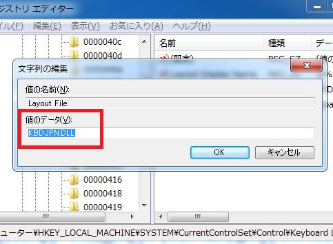 regedit_key02
