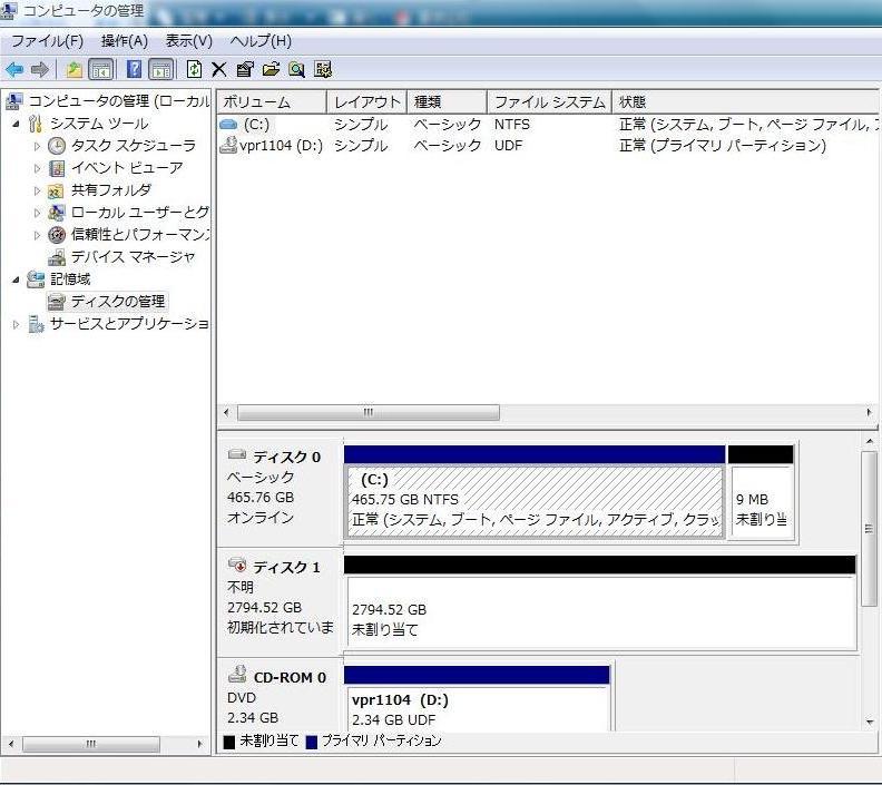 Hitachi Gpt Disk Manager