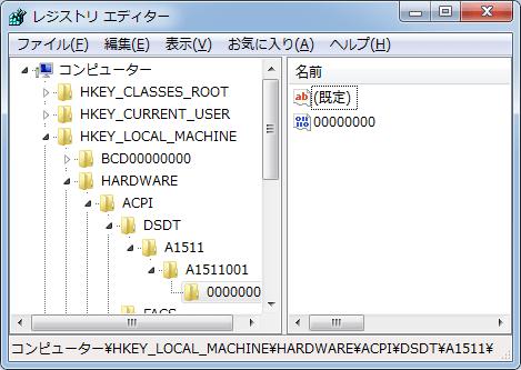 レジストリクリーナーは危険な行為 | Windows高速化(XP/Vista/7/8 ...