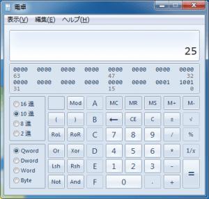 10進数→2進数変換