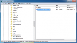 Win32PrioritySeparationの設定