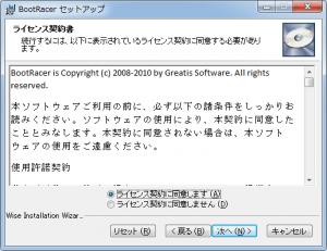 free01_02
