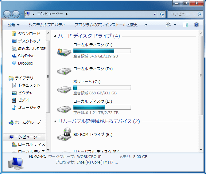 コンピューターの表示