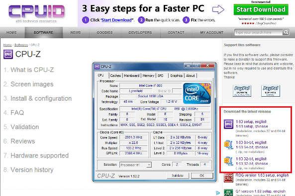 CPU-Zダウンロード