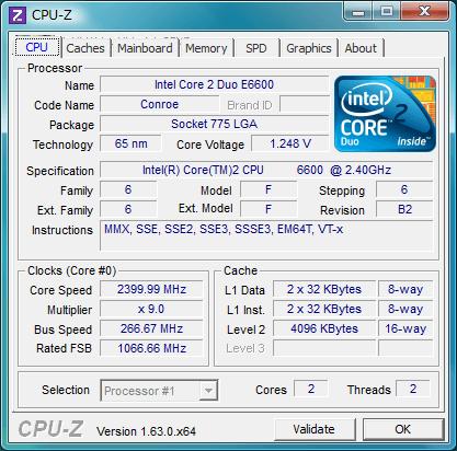 CPU-Z起動画面