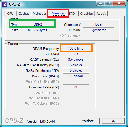 CPU-Zのメモリ画面