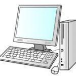 パソコンデータ