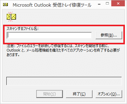 outlook05