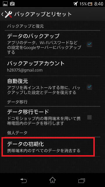 Screenshot_2013-12-21-08-40-13