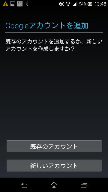 Screenshot_2013-12-24-13-48-03
