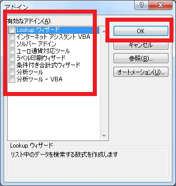 excel05