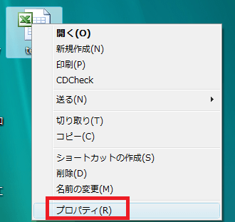 excel06