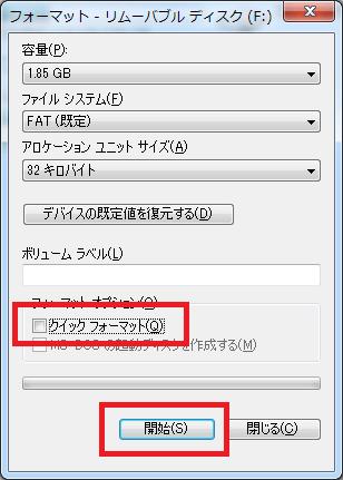 mi_nin02