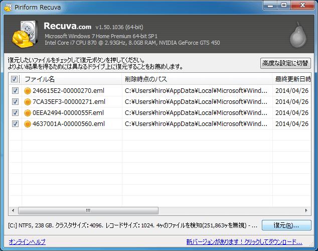 mail_c15