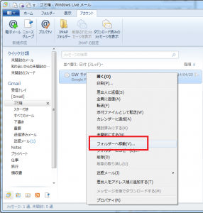 mail_c28