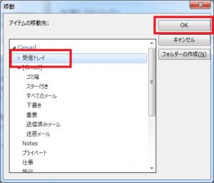 mail_c29