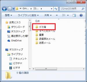 mail_c30