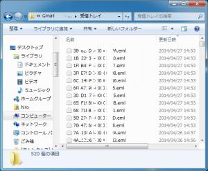 mail_c31
