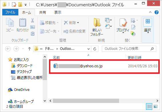 outlook19