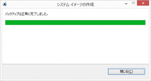 sys24