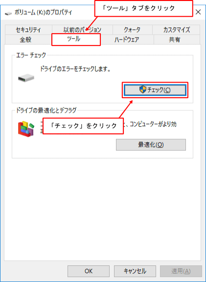 error02