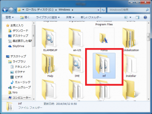 inf_file
