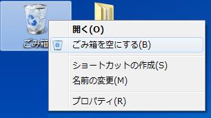 消えたデータは復旧ソフトで修復可能