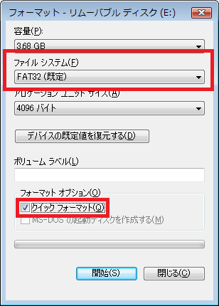 soft10