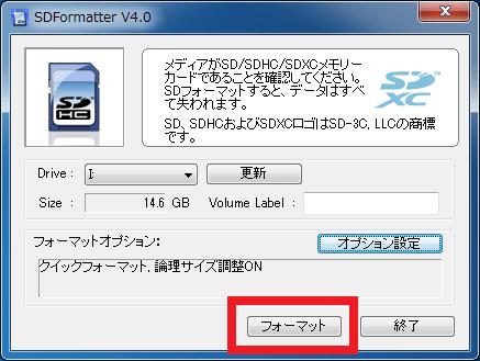 sd_f05