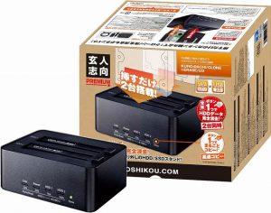 HDD・SSDをワンタッチで完全コピー!玄人志向 KURO-DACHI/CLONE+ERASEがすごい