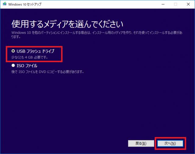 超絶かんたん!Windows 7のインストールメディア …